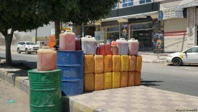 """Photo of """"السوق السوداء"""" في اليمن.. أزمة مستفحلة وحوادث مأساوية متكررة"""