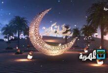 "Photo of فضائية ""المهرية"" تعد جمهورها بتقديم برامج ومسلسلات فريدة خلال رمضان"