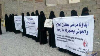 Photo of رابطة حقوقية تطالب بالإفراج الفوري عن جميع المختطفين